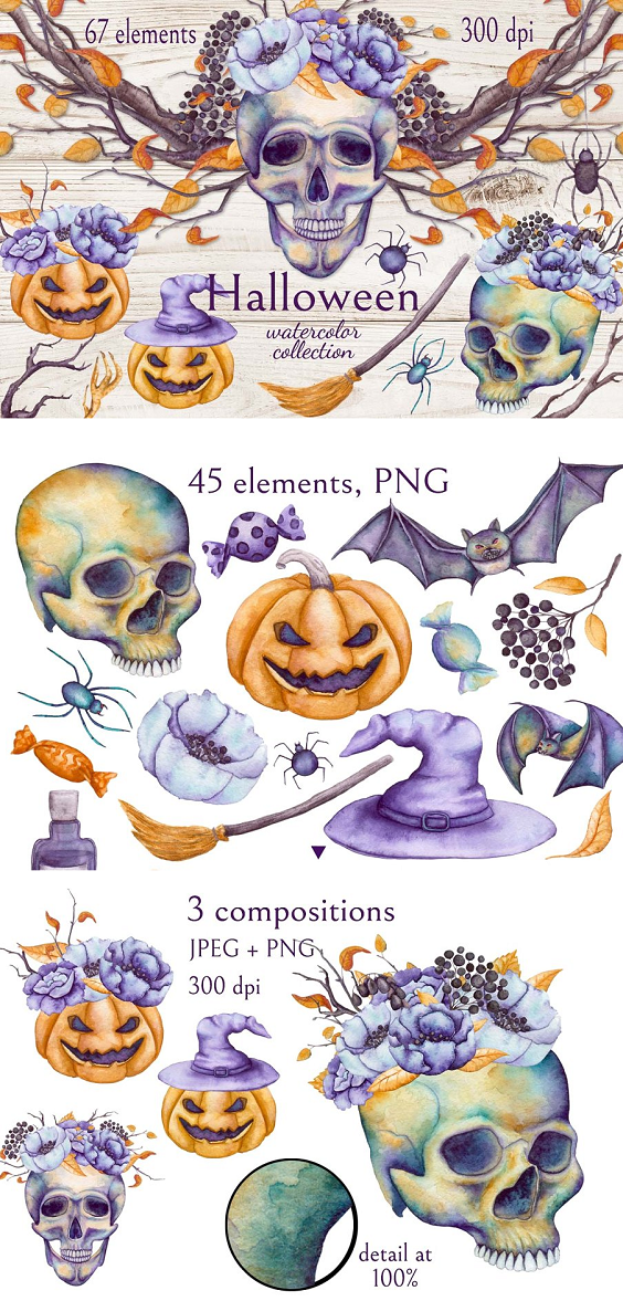 This is a scary halloween collection. Included are high-res watercolor skulls, pumpkins, flowers, leaves, tree branches, spiders, wreaths, seamless patterns and borders. This is ideal for use on halloween projects, party invitations and cards, packaging design and more.
